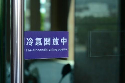 中譯英最容易出錯的11個經典句子