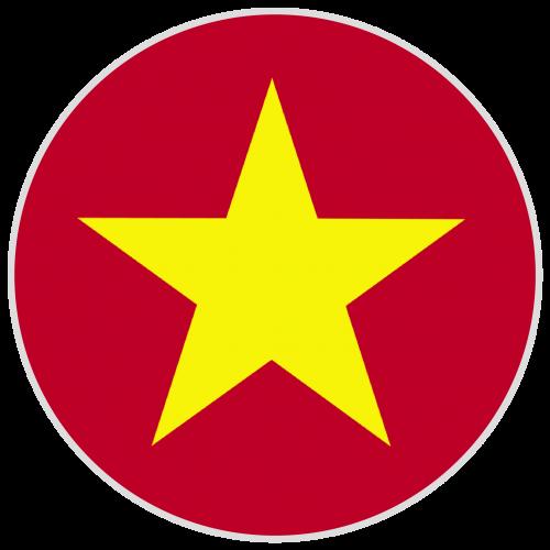 越南話簡介